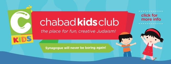 Chabad Kids Club!